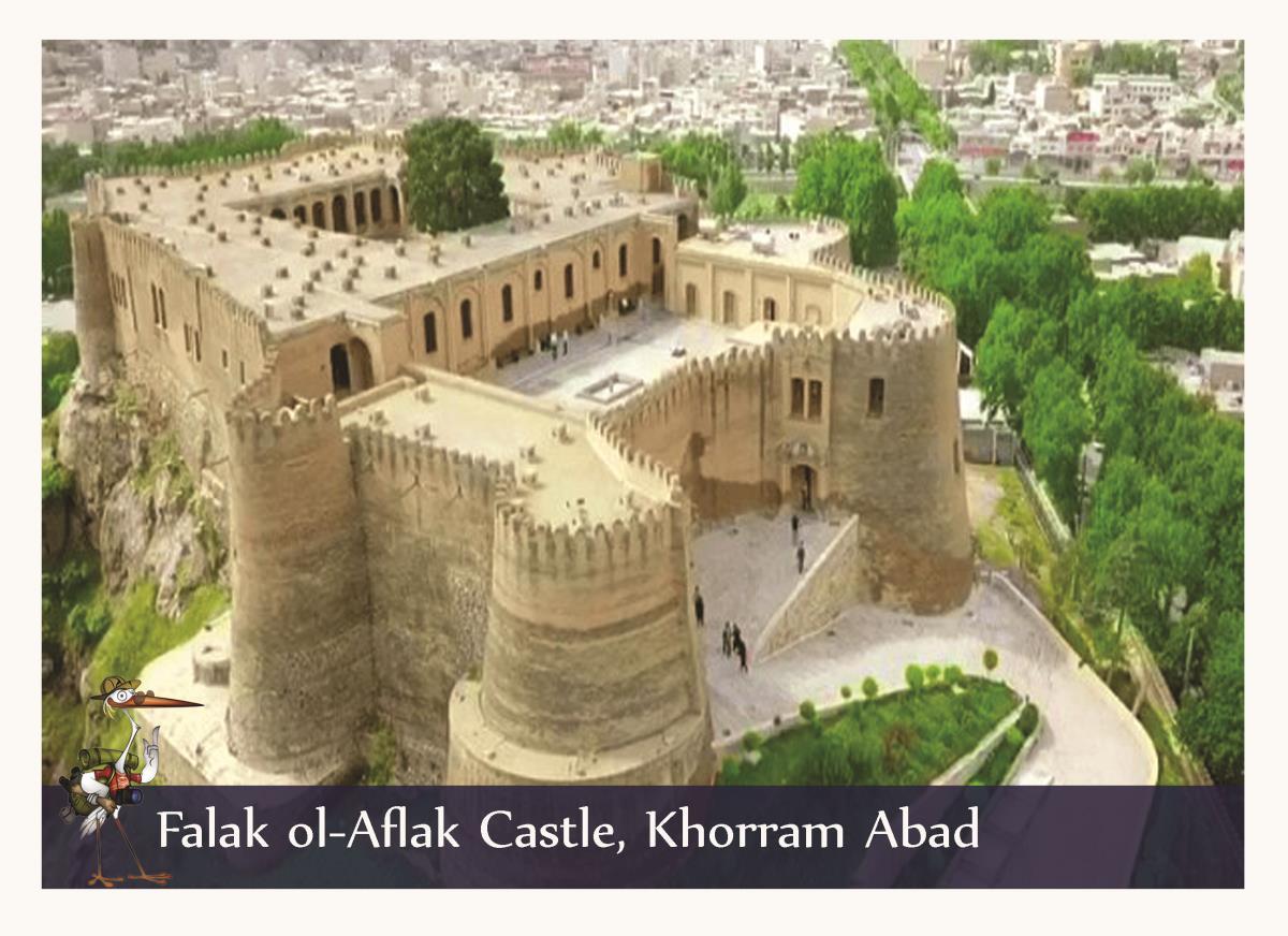 falakol aflak castle