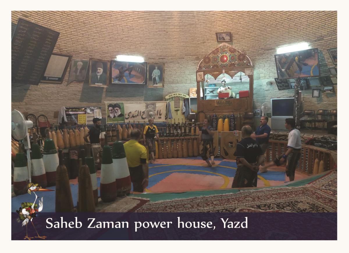 saheb zaman power house