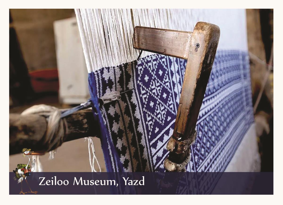 zeiloo museum