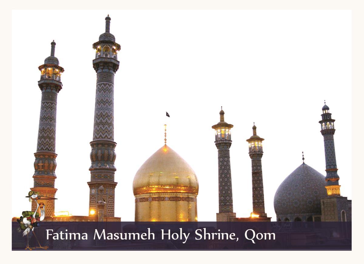 fatima masumeh holy shrine