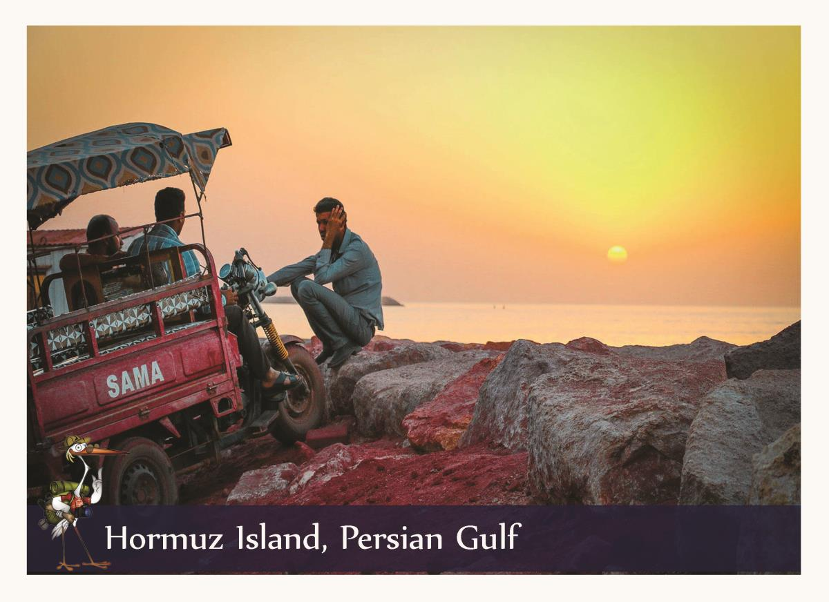hormoz island red soil