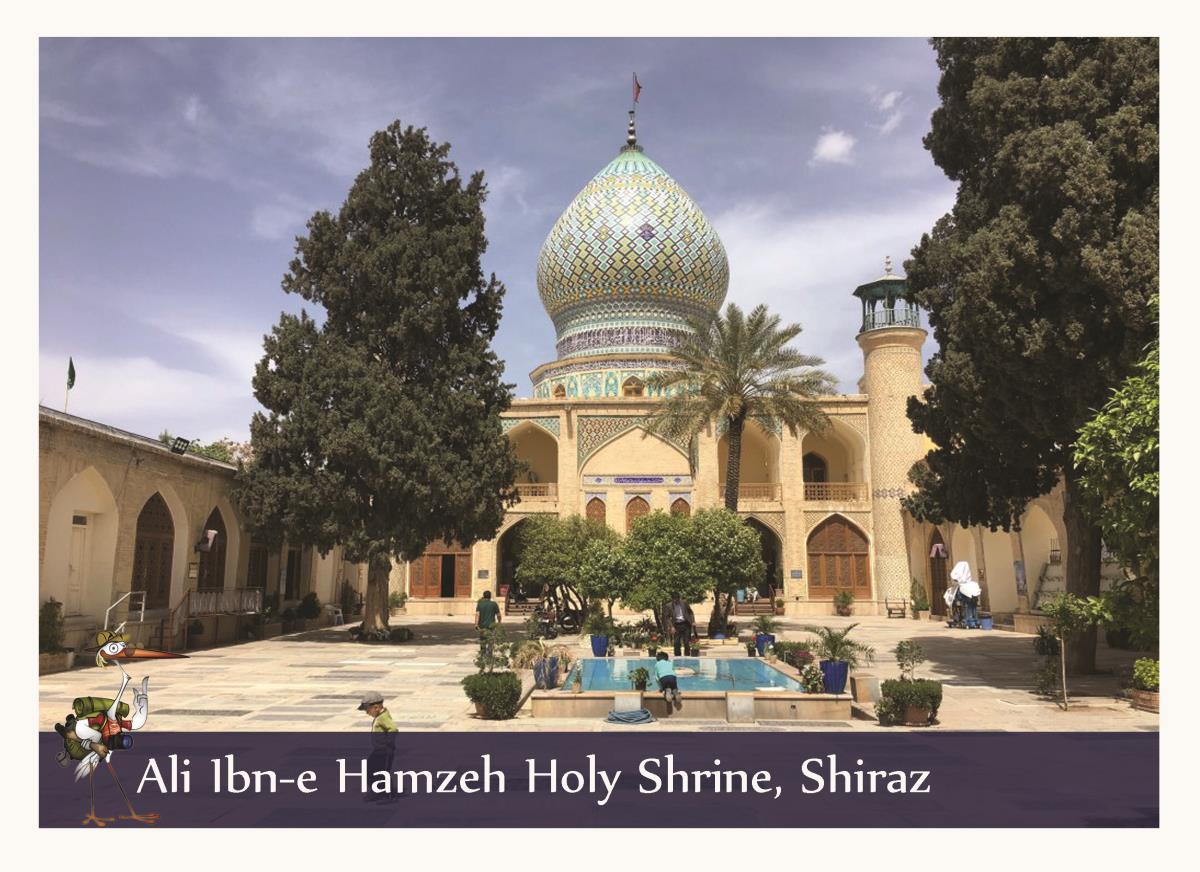 Ali ibn hamzeh