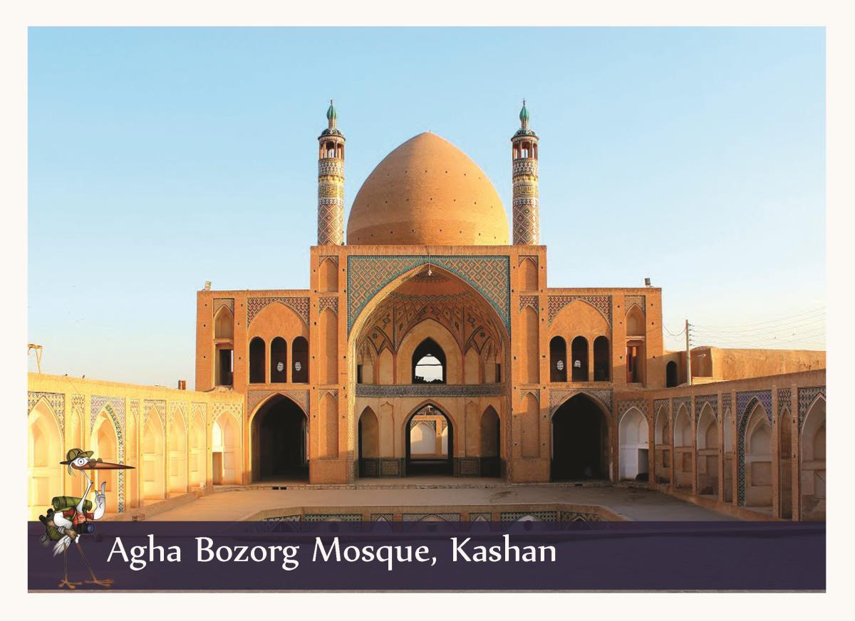 Aqa bozorg mosque