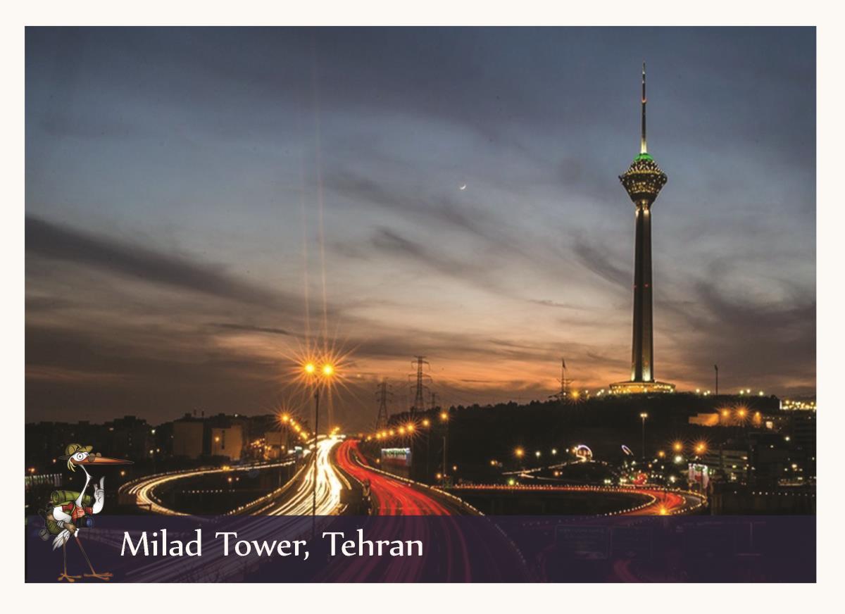 milad tower