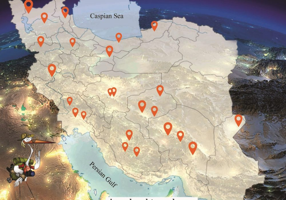 Iran UNESCO sites Deraktravel
